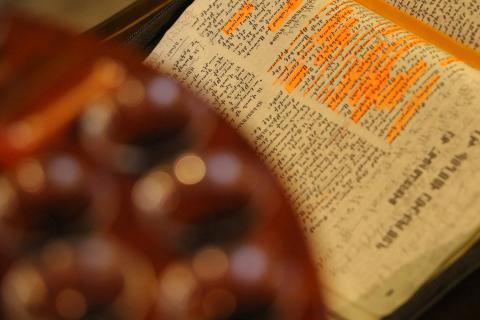Տէրը Դրօշակս է (Ելք 17.8-16)